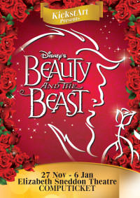 beauty2012_poster